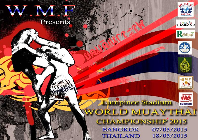 World MuayThai Championship 2015